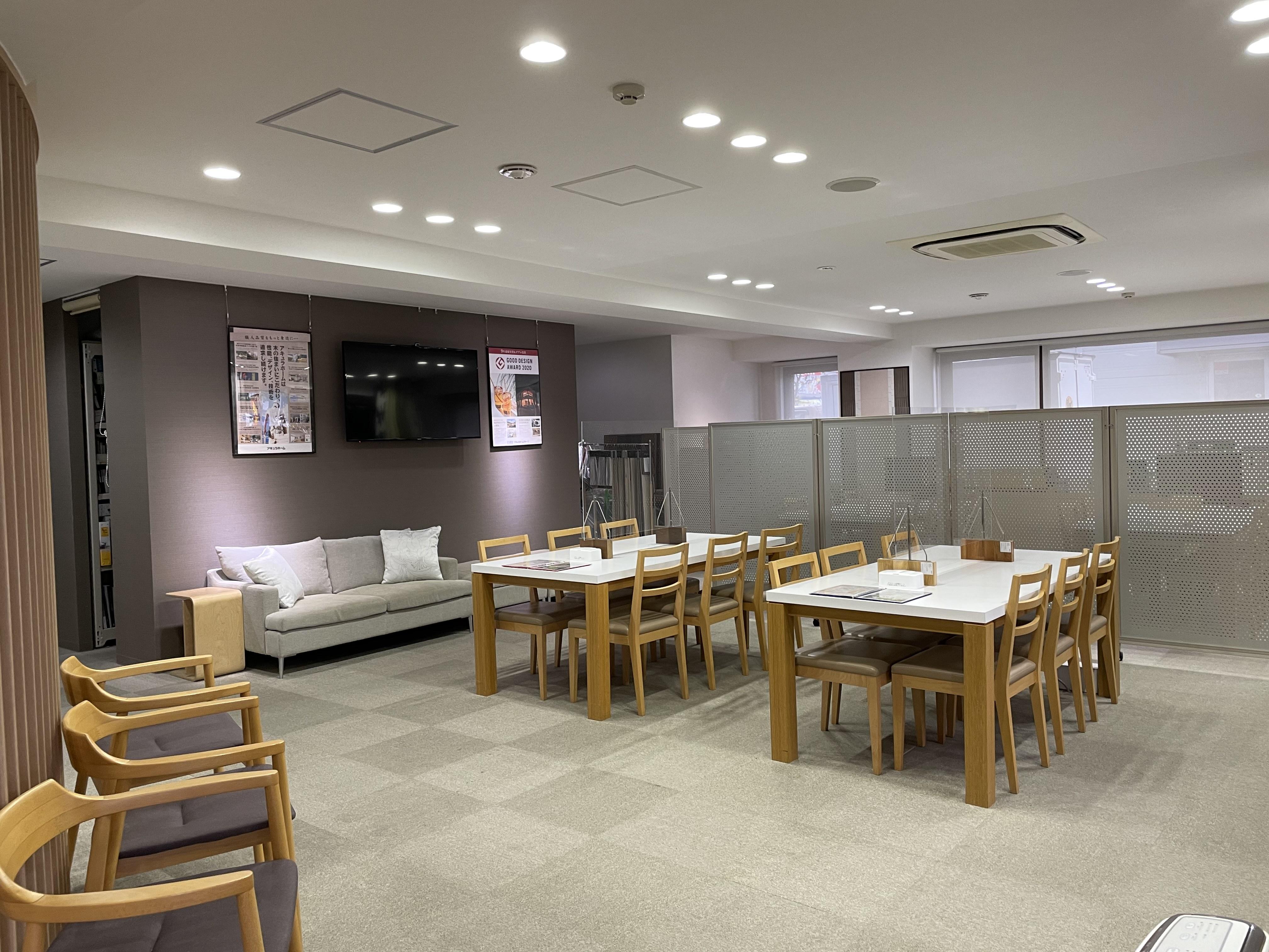 東京西支店